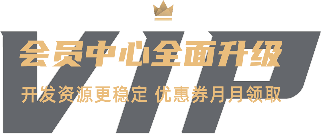 new_member